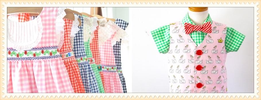イエローピーチ  ベビー服・子供服・通園グッズ オーダー製作のお店