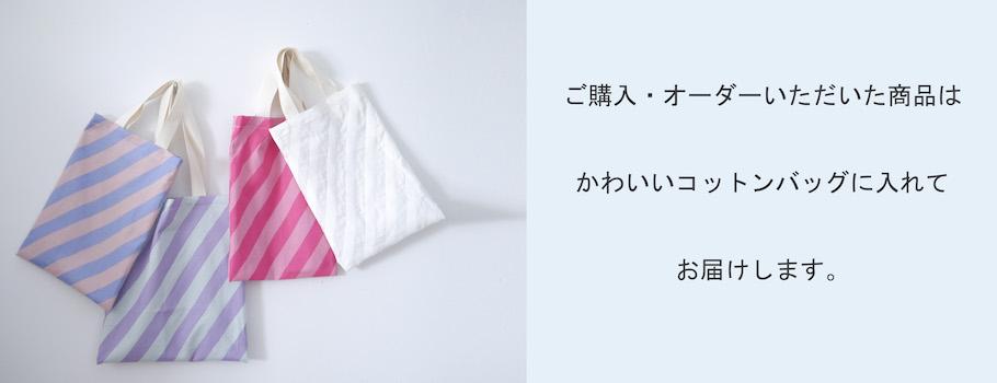 入園グッズ・子供服 オーダー製作イエローピーチ